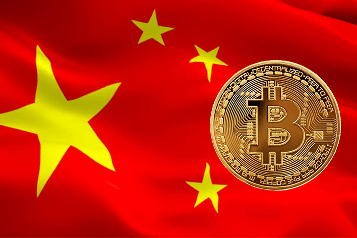 cryptocurrency of china